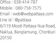 webpattaya contact