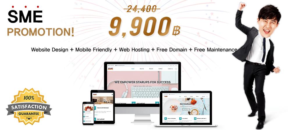 webpattaya promotion